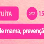 SIEMACO GUARULHOS E SINTEATA PREPARAM PALESTRA SOBRE A PREVENÇÃO E DIAGNÓSTICO DO CÂNCER DE MAMA